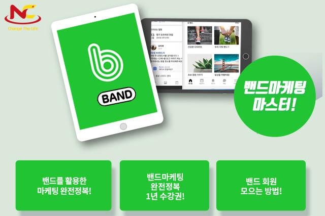 Mạng xã hội Hàn Quốc SNS