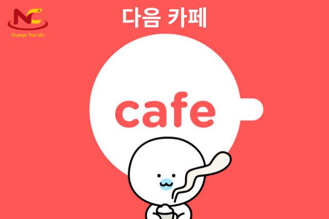 Mạng xã hội ở Hàn