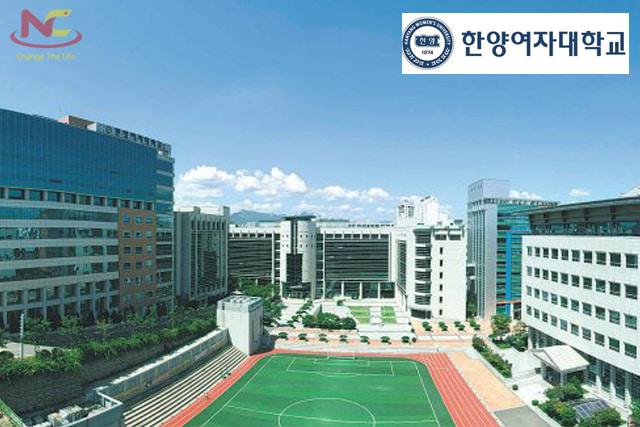 Trường cao đẳng nữ sinh Hanyang