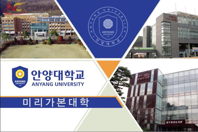 Trường đại học ở Incheon Hàn Quốc