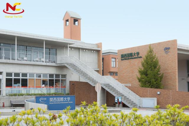 trường đại học ở kobe nhật bản