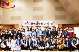 Ghé Thăm Trường Nhật ngữ IECC – TOP Trường Tiếng Tốt Nhất Tokyo