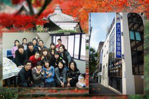 Vài nét về Trường Nhật ngữ Yohan Waseda