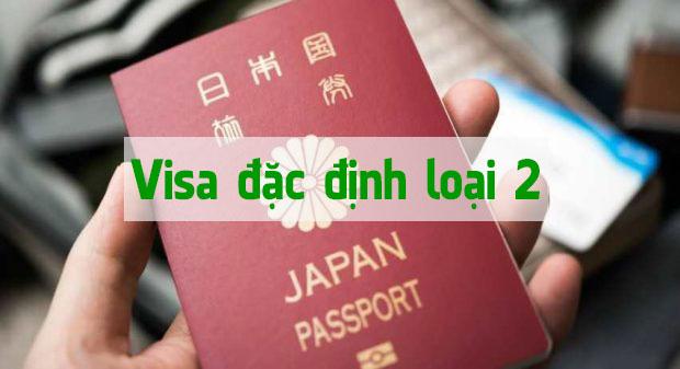 visa đặc định loại 2