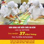 Tuyển 30 lao động Nam làm chế biến thức ăn kèm tại tỉnh SAITAMA