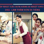 4 đơn hàng đi Nhật dành cho nữ lương 35 triệu, tăng ca 4 tiếng