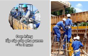 Tuyển 03 lao động nam lắp cốp pha panen tại SAITAMA Nhật Bản
