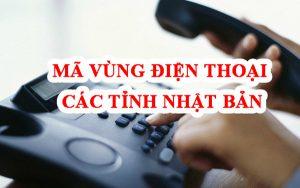 [ Tư vấn] Mã vùng điện thoại Nhật Bản và phương thức gọi quốc tế