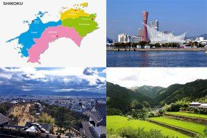 5 điều cực thú vị về đảo Shikoku chắc chắn làm bạn sẽ ngạc nhiên